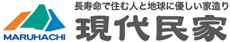 現代民家ロゴ